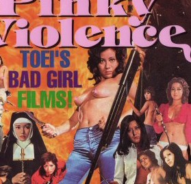 Pinky Violence : Toei's Bad Girls films