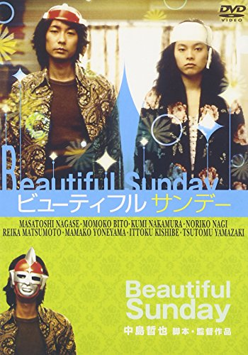 beautiful sunday poster