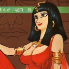 cleopatra3