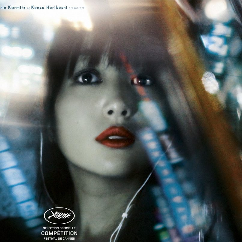 Like Someone in love (Abbas Kiarostami – 2012)