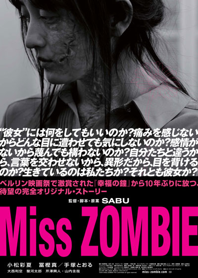 Miss_Zombie-poster