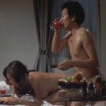 I love it from behind ! (Kôyû Ohara - 1981)