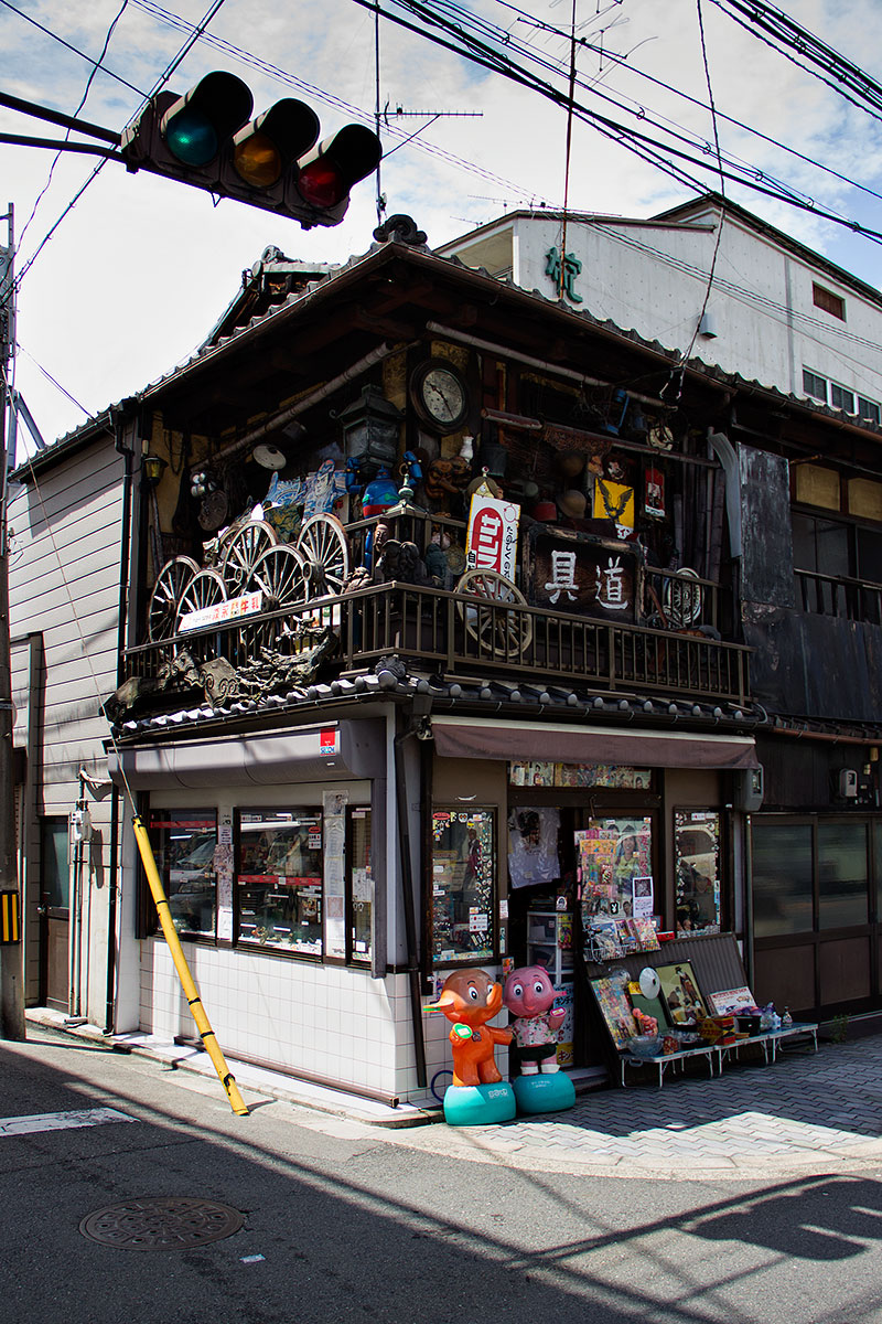 magasin-jouets-kyoto
