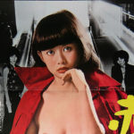 Red Violation (Chusei Sone - 1980)
