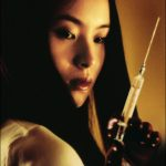 Audition (Takashi Miike - 1999)