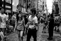 image dotonbori-couple-jpg