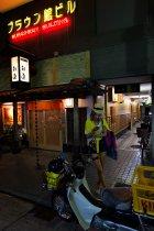 image fille-keitai-scooter-jpg