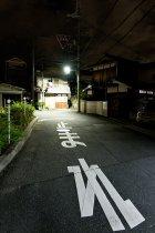 image takatsuki-nuit-jpg