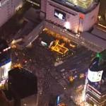 Virtual Trip Tokyo : Illumination Night