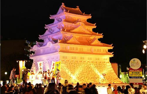 Réplique du château de Nagoya