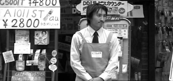Yosuke, gendre idéal