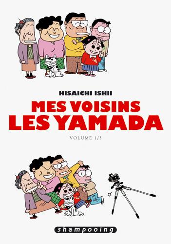 voisins-yamada_01