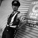 Miyazaki Ranger