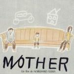 M/OTHER (Nobuhiro Suwa - 1999)