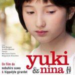 Yuki & Nina (Hippolyte Girardot et Nobuhiro Suwa - 2009)