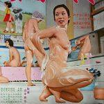 (Poster) Document : Pervert Woman's Onsen Peeping (1975)
