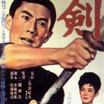 Ken (Kenji Misumi - 1964)