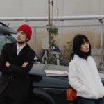 Maîtres de demain ? #4 Kanata kara no tegami (Natsuki Seta - 2008)