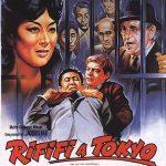 Rififi à Tokyo (Jacques Deray - 1963)
