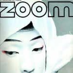 le ZOOM n°45 de juillet 1977 (spécial Japon)