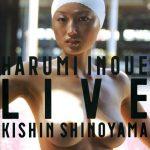 LIVE (Kishin Shinoyama et Harumi Inoue - 1999)