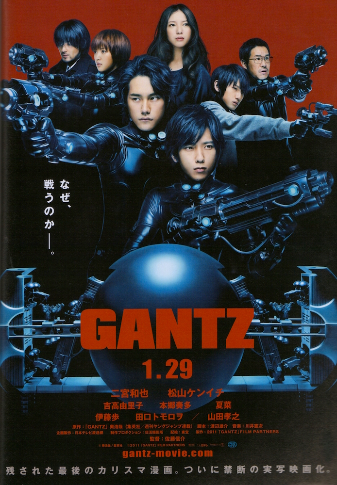gantz poster