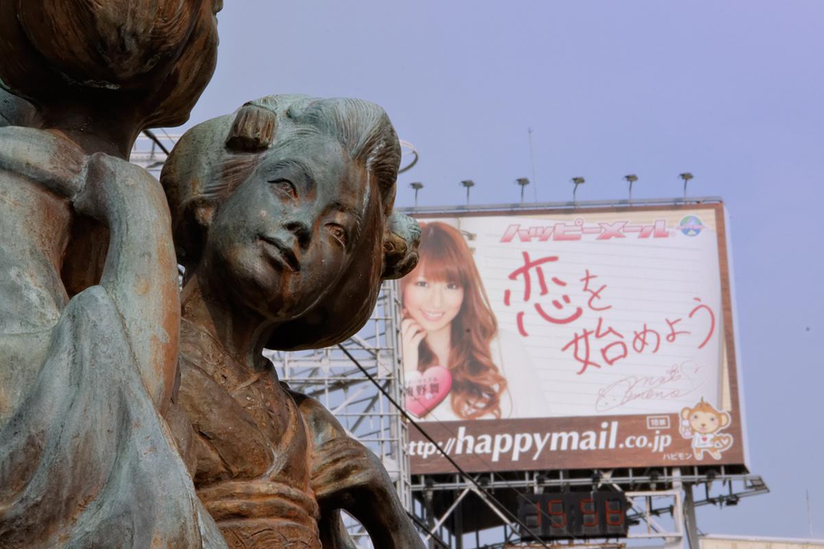 statue maiko fukuoka