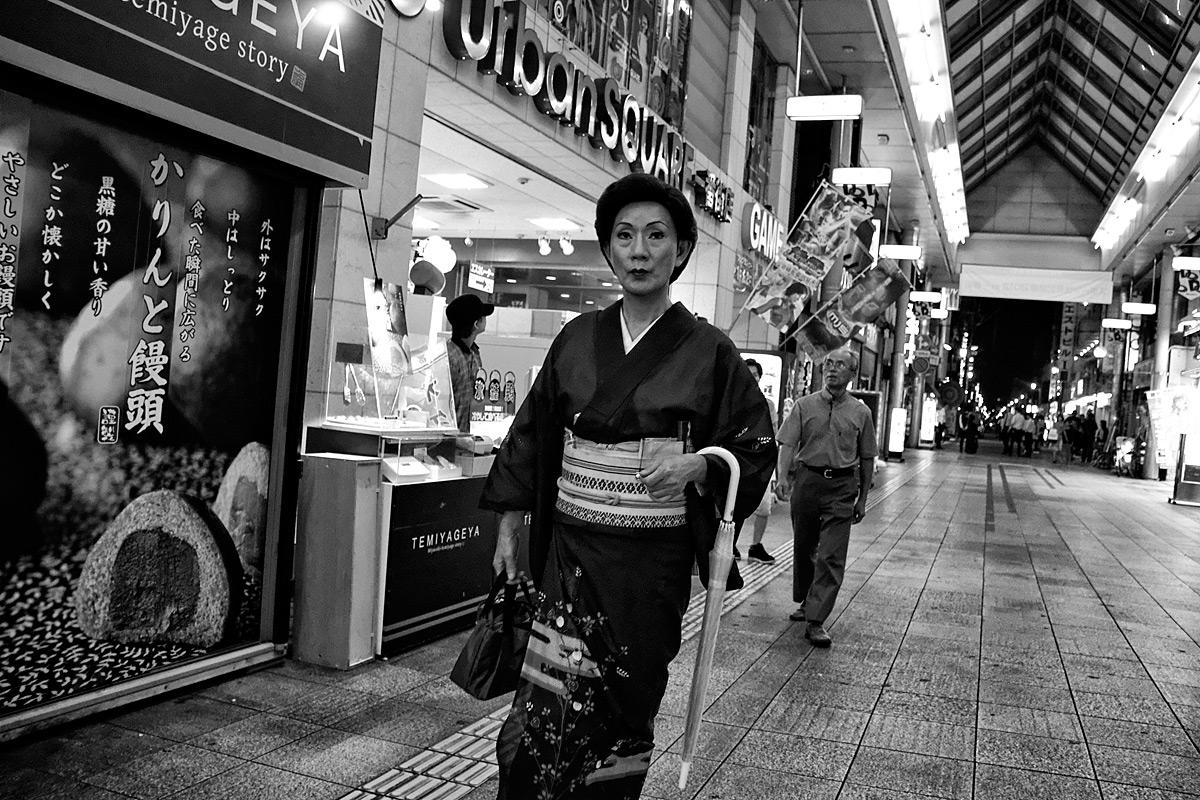 dame-kimono