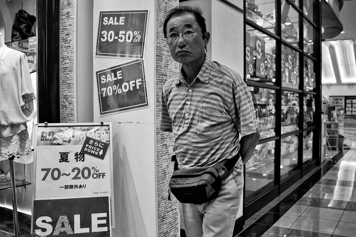 homme magasin vêtements