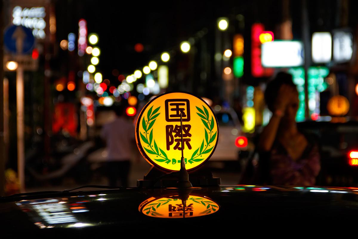 taxi-miyazaki