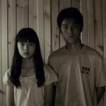 Eureka (Shinji Aoyama - 2000)