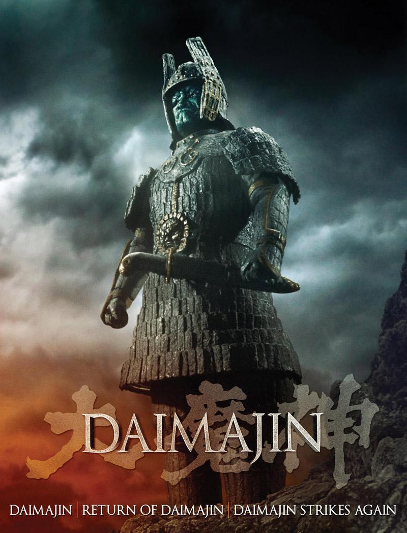 daimajin-2