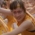 Shara (Naomi Kawase - 2003)