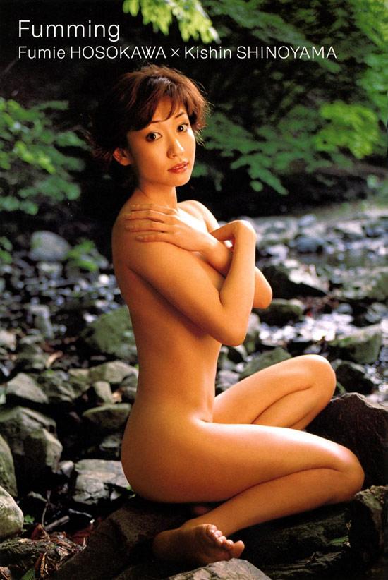 Fumie-Hosokawa-1