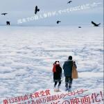 My Man (Kazuyoshi Kumakiri - 2014)