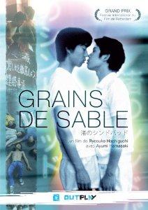 grains de sable dvd français