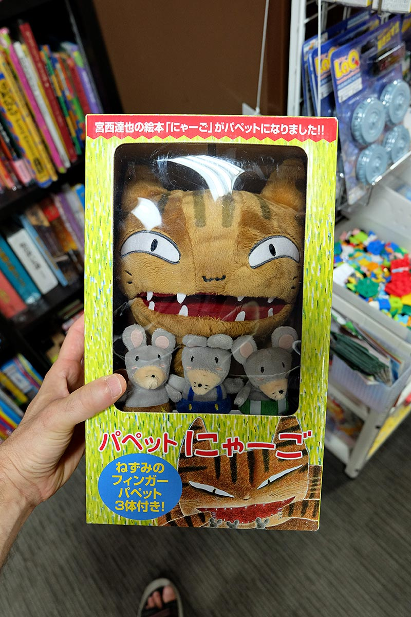 chat-marionnette