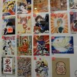 Le Musée Tezuka