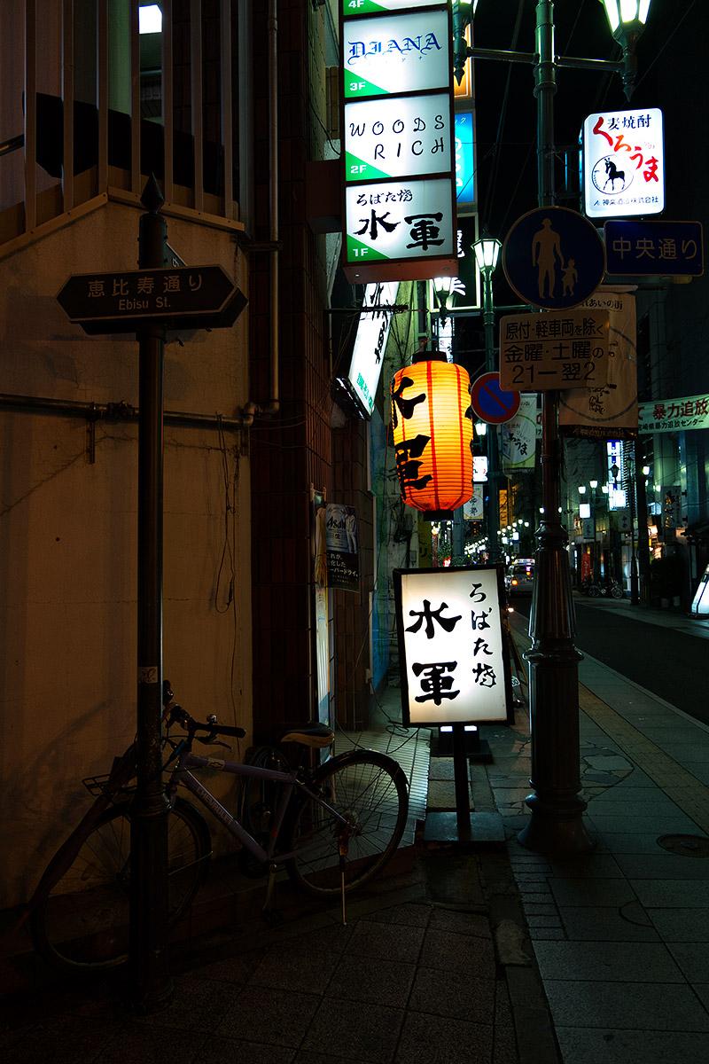 rue enseignes nuit