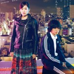 Kabukicho Love Hotel (Ryuichi Hiroki - 2014)