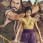 1958 : la Force était déjà avec Akira Kurosawa