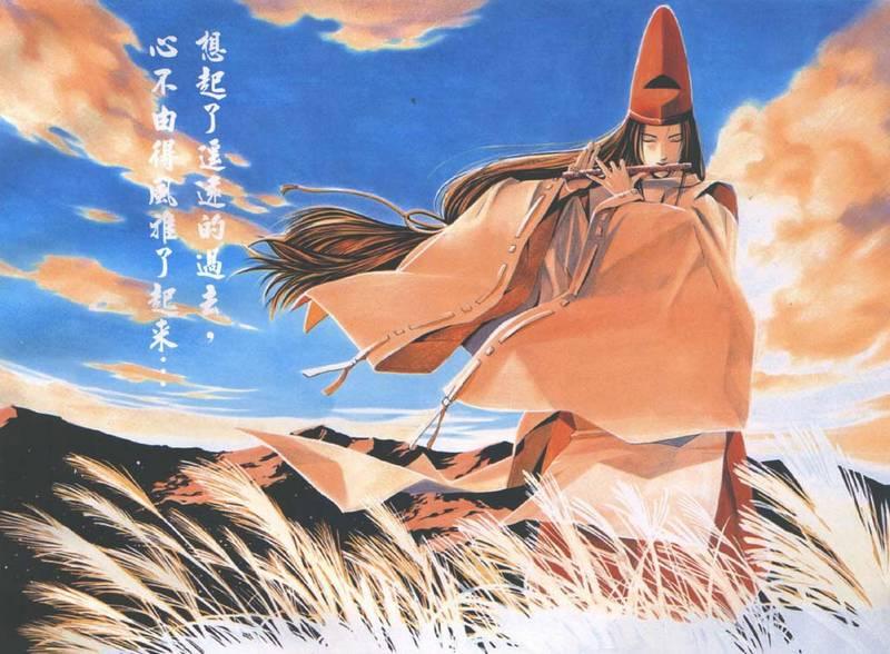 hikaru no go 3
