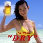 Bijins de la semaine (48) : les beer girls