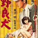 Chien Enragé (Akira Kurosawa - 1949)