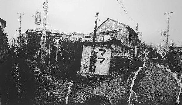 arakimentari-14