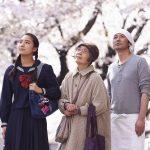 Les Délices de Tokyo (Naomi Kawase - 2015)