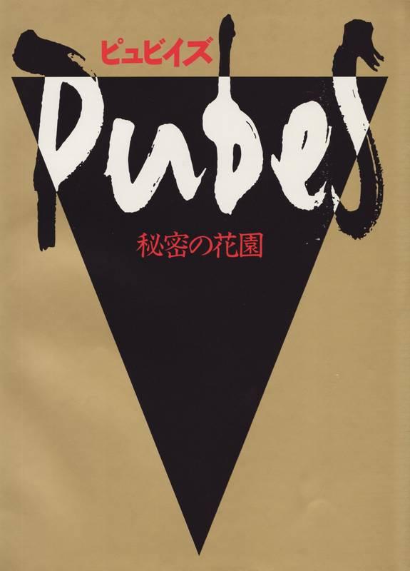 pubes