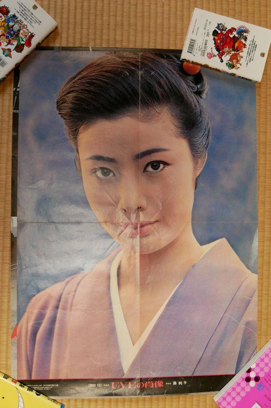 poster heibon punch