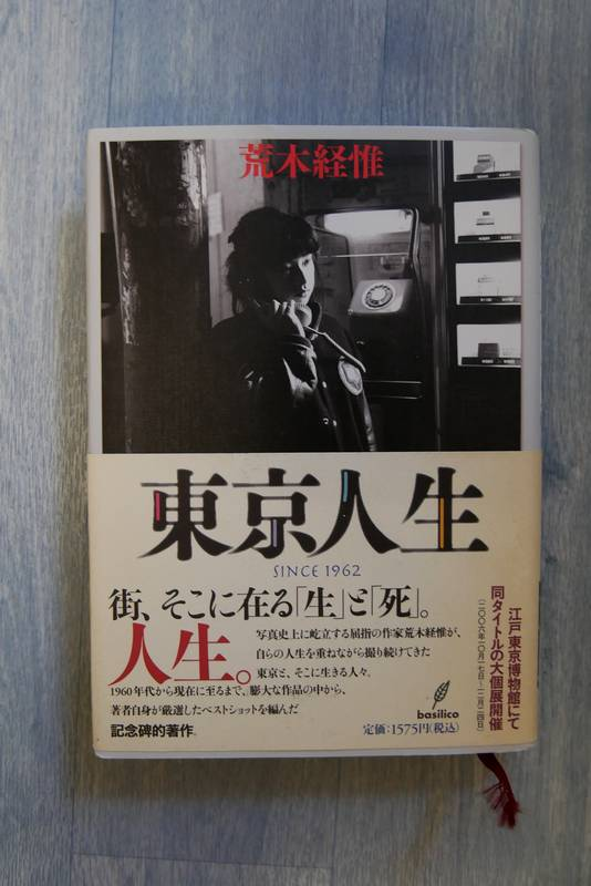 araki tokyo jinsei life since 1962