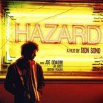 Hazard (Sion Sono - 2005)